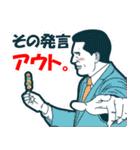 レッツ☆飲みニケーション!!(個別スタンプ:40)