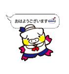 ぶたおくん(個別スタンプ:01)