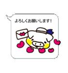 ぶたおくん(個別スタンプ:02)