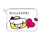 ぶたおくん(個別スタンプ:03)