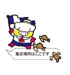 ぶたおくん(個別スタンプ:04)
