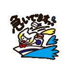 ぶたおくん(個別スタンプ:31)