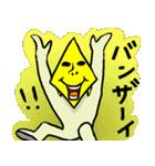 黄面マン(個別スタンプ:03)