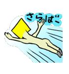 黄面マン(個別スタンプ:05)