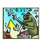 黄面マン(個別スタンプ:06)