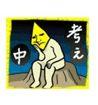 黄面マン(個別スタンプ:09)
