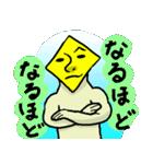 黄面マン(個別スタンプ:12)