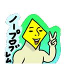 黄面マン(個別スタンプ:13)