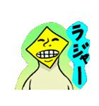 黄面マン(個別スタンプ:16)