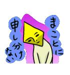 黄面マン(個別スタンプ:20)