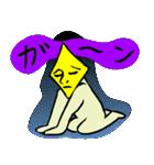 黄面マン(個別スタンプ:24)