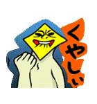 黄面マン(個別スタンプ:25)