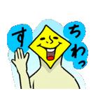 黄面マン(個別スタンプ:32)