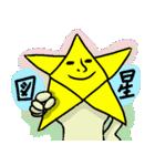 黄面マン(個別スタンプ:33)