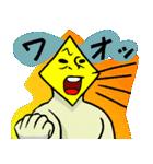 黄面マン(個別スタンプ:39)