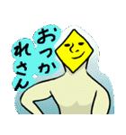 黄面マン(個別スタンプ:40)