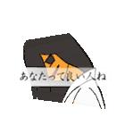おばけなのに小悪魔な霊子さん(個別スタンプ:05)