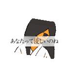 おばけなのに小悪魔な霊子さん(個別スタンプ:06)