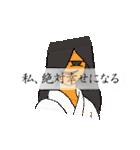 おばけなのに小悪魔な霊子さん(個別スタンプ:07)