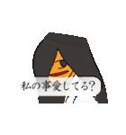 おばけなのに小悪魔な霊子さん(個別スタンプ:09)