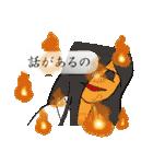 おばけなのに小悪魔な霊子さん(個別スタンプ:17)