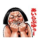 ブス天狗 6(個別スタンプ:5)