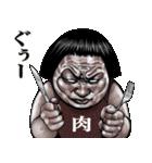 ブス天狗 6(個別スタンプ:31)