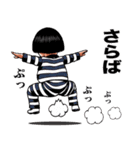 ブス天狗 6(個別スタンプ:40)