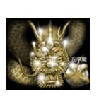 暗闇の黄金(個別スタンプ:01)