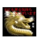 暗闇の黄金(個別スタンプ:02)