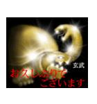 暗闇の黄金(個別スタンプ:03)