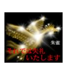 暗闇の黄金(個別スタンプ:04)