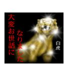 暗闇の黄金(個別スタンプ:05)