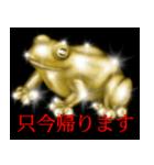 暗闇の黄金(個別スタンプ:07)