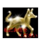 暗闇の黄金(個別スタンプ:08)