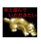 暗闇の黄金(個別スタンプ:09)