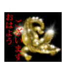 暗闇の黄金(個別スタンプ:10)