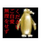 暗闇の黄金(個別スタンプ:11)
