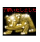 暗闇の黄金(個別スタンプ:12)
