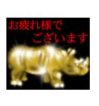 暗闇の黄金(個別スタンプ:13)