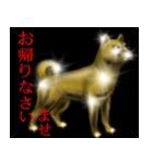 暗闇の黄金(個別スタンプ:16)
