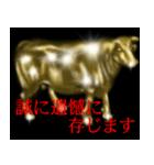暗闇の黄金(個別スタンプ:17)