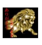 暗闇の黄金(個別スタンプ:18)