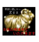暗闇の黄金(個別スタンプ:19)
