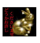 暗闇の黄金(個別スタンプ:20)