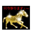 暗闇の黄金(個別スタンプ:21)
