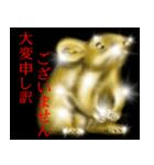 暗闇の黄金(個別スタンプ:23)