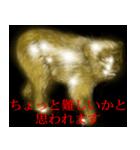 暗闇の黄金(個別スタンプ:24)