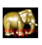 暗闇の黄金(個別スタンプ:25)