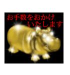 暗闇の黄金(個別スタンプ:26)